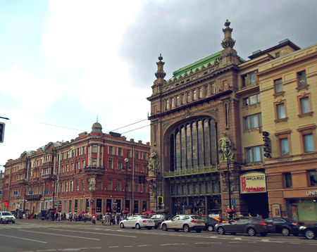 emporium: Saint Petersburg, Russia - July 2016, Eliseyev Emporium on the Nevsky Prospect in the summer sunny day