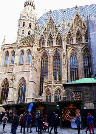 Vienna, Austria - December 16, 2017: Christmas market around the St. Stephens Cathedral