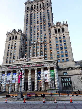 Warsaw, Poland - December 15, 2017: Palace of Culture and Science, a notable high-rise building in the early morning