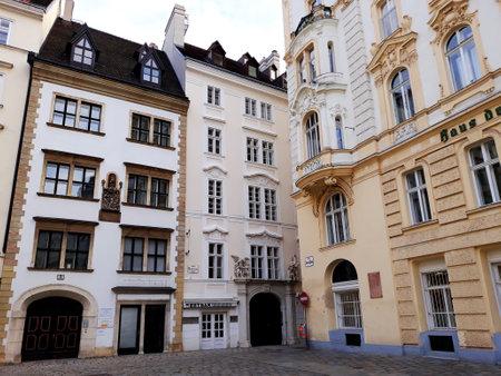 Vienna, Austria - December 16, 2017: Historical buildings in Vienna city center