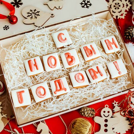 Box with Christmas gingerbread in the form of the russian letters, folding into the words