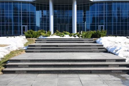 Moderne overheid kantoorgebouw in de stad Dnipropetrovsk, Oekraïne Stockfoto