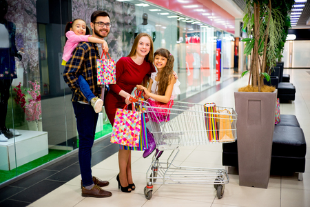 Happy family shopping Stock Photo - 80061977