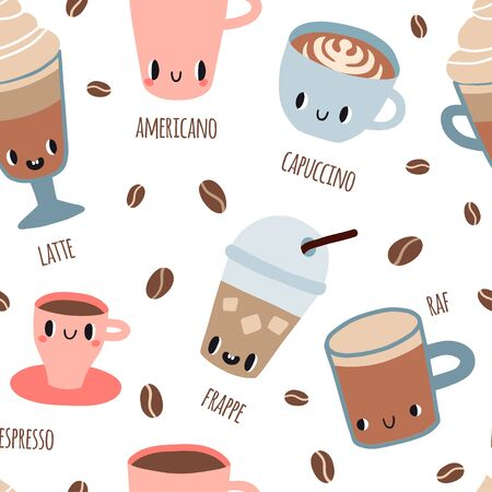 Coffee with smile faces seamless pattern. Different coffee types collection: americano, cappuccino, espresso, frappe, mocha. Breakfast cup of drink. Vector cartoon texture. Funny characters