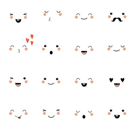Set of cute kawaii style emotions. Doodle cartoon faces. Vector illustration  イラスト・ベクター素材