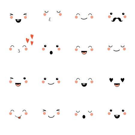 Set of cute kawaii style emotions. Doodle cartoon faces. Vector illustration 向量圖像