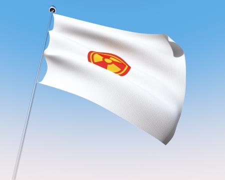 contamination: Flag of Japan with sign of radioactive contamination  Stock Photo