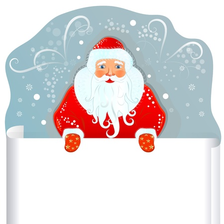 Santa Claus with blank sheet of paper