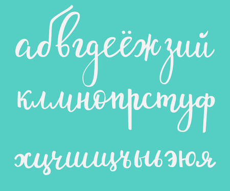 cursive: Brush style vector cyrillic russian alphabet calligraphy low case letters cursive font. Calligraphy alphabet. Cute calligraphy letters. Brush retro style lettering design. Isolated letter elements