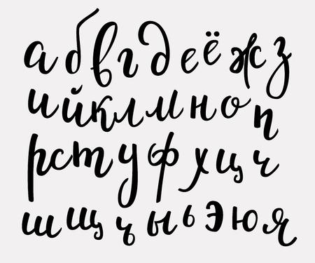 브러시 스타일 벡터 키릴 문자 러시아 알파벳 달 필 소문자 필기체 글꼴. 서 예 알파벳입니다. 귀여운 서예 편지. 브러쉬 복고풍 스타일 레터링 디자인.