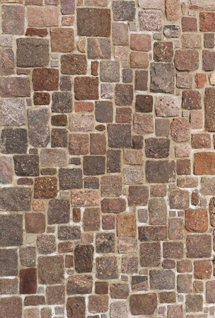 Background of stone wall texture  Stock Photo - 12766621