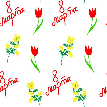 Seamless pattern of flowers on March 8