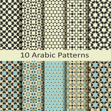 Set of ten arabic patterns Çizim