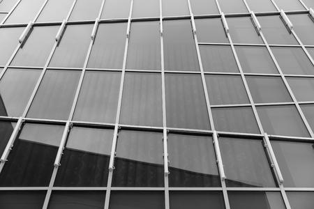 Architecture moderne. photo dun fragment de bâtiment de bureau de