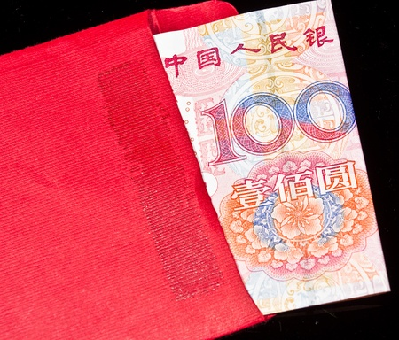 Background of China s currency photo