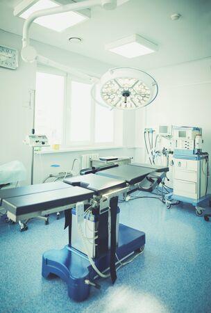 Interior del quirófano en la clínica moderna