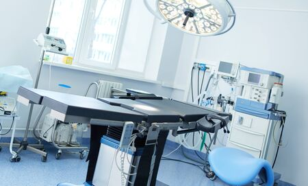 Interior of operating room in modern clinic