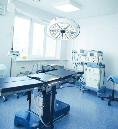 Interior of operating room in modern clinic.