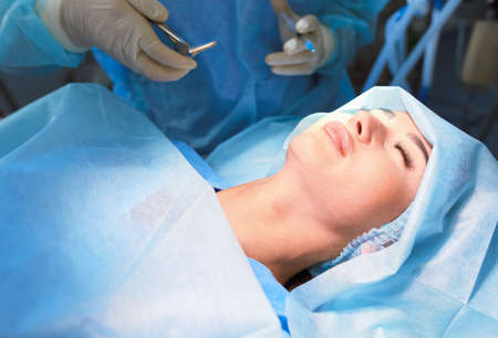 Male surgeon on background in operation room