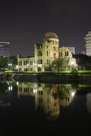 epicenter: Atomic dome, half-broken house 150m from hypocenter of explosion. Night shot.