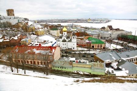 Panoramic March View Nizhny Novgorod Russia photo