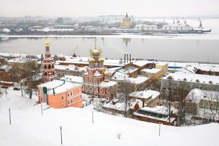 January view of Strelka Nizhny Novgorod Russia photo