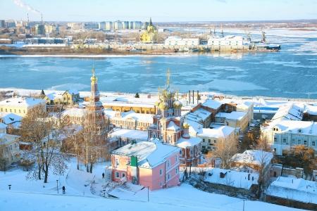 November view Strelka Nizhny Novgorod Russia photo