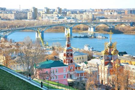 View of Stroganov Church in Nizhny Novgorod in Russia photo