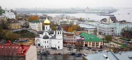 nizhny novgorod: Panoramic october view Nizhny Novgorod Russia