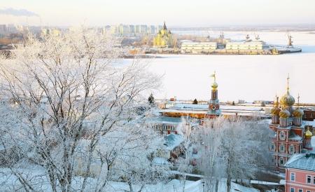 Sunset in strong december frost. Strelka Nizhny Novgorod Russia.