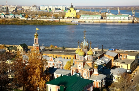 Autumn view of colorful Nizhny Novgorod Russia photo