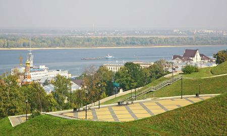 nizhny novgorod: Autumn embankment in Nizhny Novgorod Russia