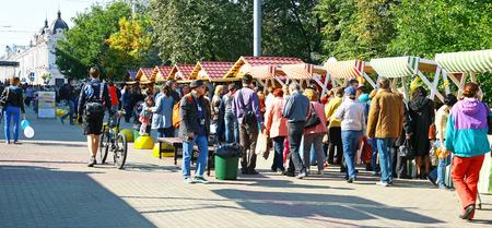 Nizhny Novgorod, Russia - September 21, 2014: At the Markin square start IV annual festival Rozhdestvenskaya Street.