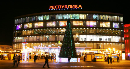 gorki: Nizhny Novgorod, Russia - December 18, 2014: Christmas view of shopping center Republic on the Revolution square. This is a very popular place for shopping, rest and meeting with friends. Editorial