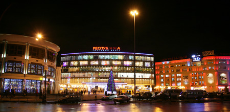 gorki: Nizhny Novgorod, Russia - December 18, 2014: Christmas view of shopping center on the Revolution square. This is a very popular place for shopping, rest and meeting with friends. Editorial