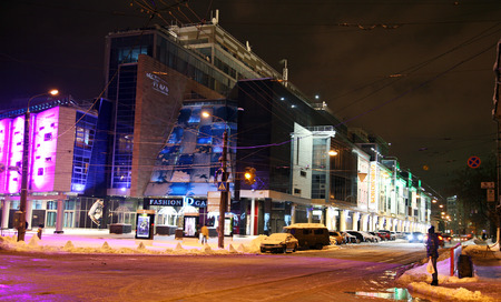 gorki: Nizhny Novgorod, Russia - January 12, 2015: Christmas view of Lobachevsky Plaza - Business Center and Fashion Gallery. The first and exclusively, here many boutiques leading premium brands.