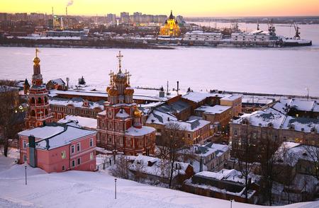 nizhny novgorod: Colorful Nizhny Novgorod Russia