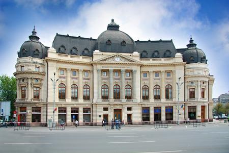 BUCHAREST, ROMANIA - CIRCA APRIL 2009: Central University Library of Bucharest