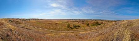 Beautiful prairie landscape. Beginning of autumn.