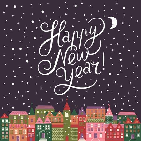 新年あけましておめでとうございますのレタリング  イラスト・ベクター素材