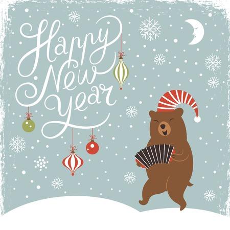 acordeon: Tarjeta de Feliz Año Nuevo
