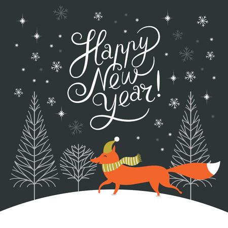 postcard: Ilustración de Navidad Vectores