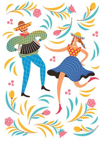 Festa Junina.The June party of Brazil. Festive Mood. Brazil carnival. Set of  festive vector elements, dansing man and woman Standard-Bild - 124560178
