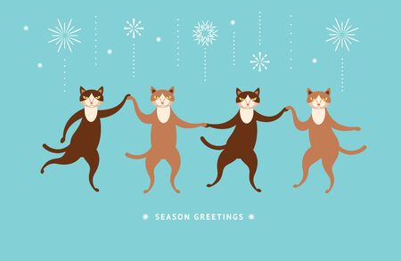Four cute cats , illustration for greeting card,  banner, poster, perfect for any holidays.