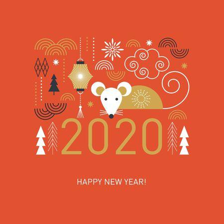 Buon Capodanno cinese. Topo carino, alberi geometrici stilizzati, elementi decorativi, concetto di banner, biglietto di auguri Vettoriali
