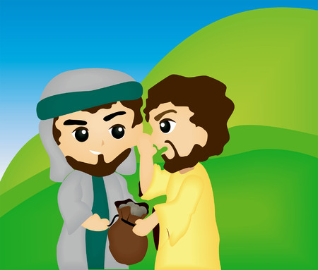 Bible Stories: Judas Betrayal