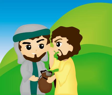 betrayal: Bible Stories: Judas Betrayal Illustration