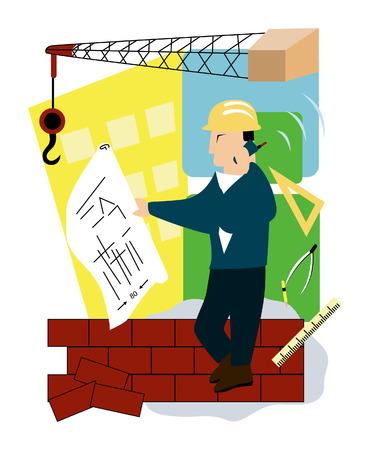 building contractor cartoon: Engineer Illustration Illustration