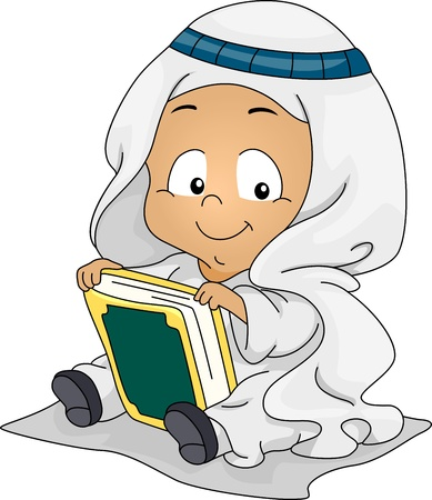 Illustration of a Muslim Baby Holding a Qur'an Stock Illustration - 9781943