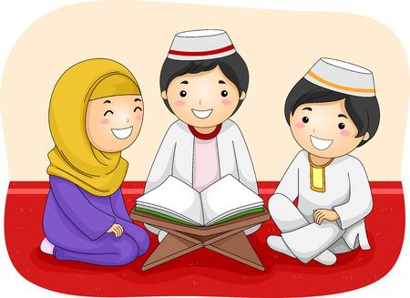 leyendo: Ilustración de niños musulmanes pequeño que lee el Corán Foto de archivo